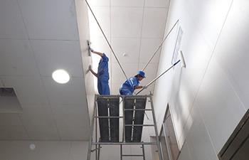 天井壁面洗浄